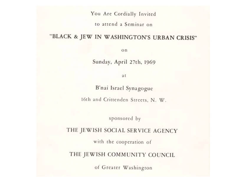 1969 program in the wake of 1968 DC riots